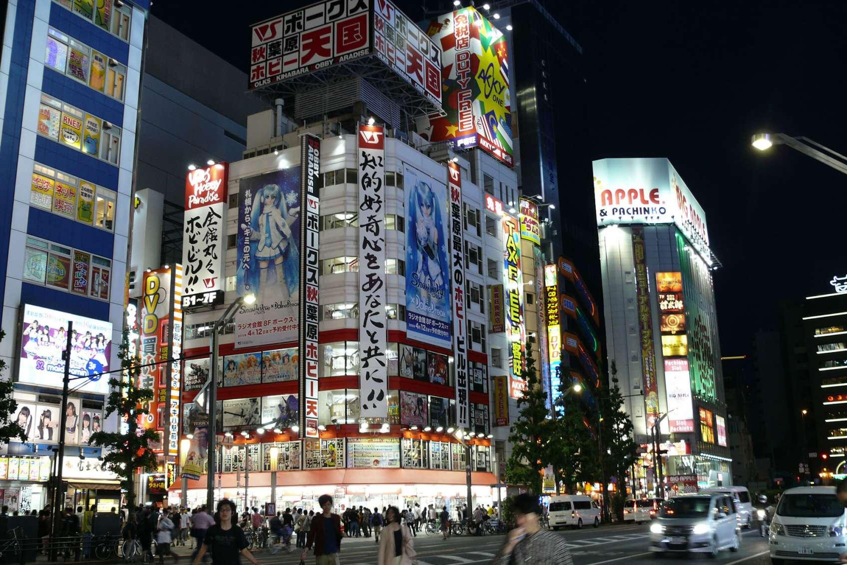 http://pururin.eu/home/m1/japonNews/1/L1130386.jpg